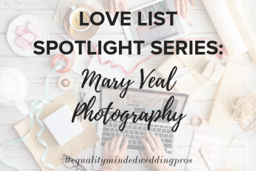 mary veal photography